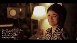 Rab jane mei - Exit 57 ft. Damia Farooq