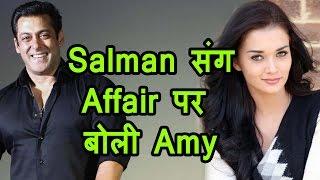 क्या Salman Khan को DATE करना चाहती हैं Amy Jackson ?
