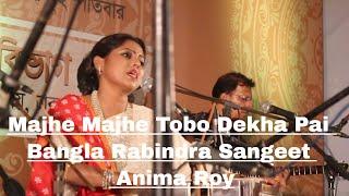 Majhe Majhe tobo dekha pai by Anima Roy Bangla  Rabindra Sangeet performed at Jagannath University