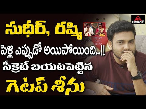 Xxx Mp4 Getup Srinu Shocking Comments On Sudheer And Rashmi Marriage Extra Jabardasth Mirror Tv 3gp Sex