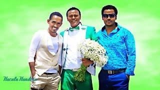 **NEW** Haacaluu Hundessa - Tulluu Jala - Oromo_Music