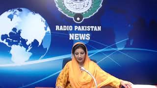 Radio Pakistan News Bulletin 3 PM  (20-07-2018)