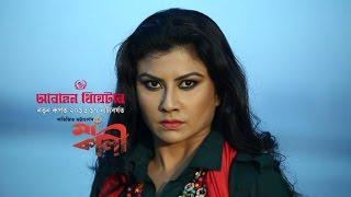 Ma Kali drama Abahan Theatre 2017,  Some Best Scene (মা কালি আবাহন থিয়েটাৰ)