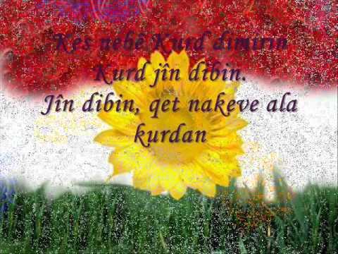 Shivan perwer ey reqib lyrics