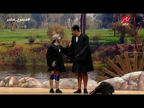 Xxx Mp4 مسرح مصر أحلى أغنية للخط في مسرح مصر 3gp Sex