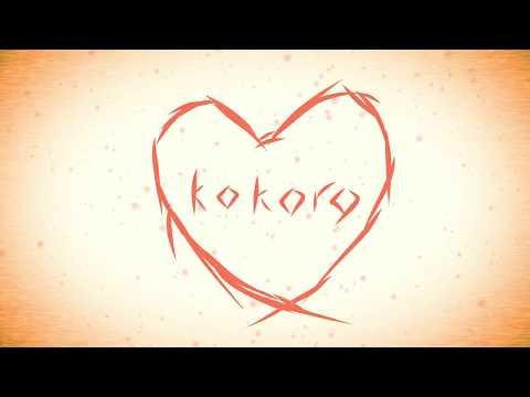 Xxx Mp4 Euchaeta Kokoro Original Long Version Official Video 3gp Sex