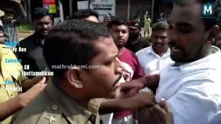Harthal Kozhikode I Mathrubhumi
