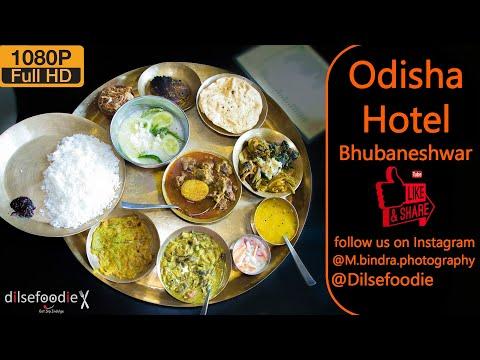 Xxx Mp4 Odisha Authentic Food Authentic Odisha Food At Odisha Hotel 3gp Sex