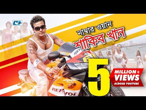 Xxx Mp4 No 1 Shakib Khan Sakib Khan Apu Biswas Bangla Movie Song HD S I Tutul 3gp Sex