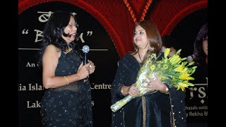 Bazm 2011 Rekha Bhardwaj sings...Aashna Dil Ko...Ghazal written by Meeta