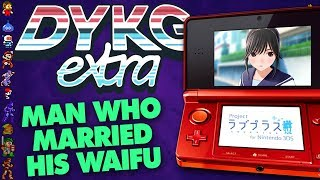 The Man Who Married His Waifu - Did You Know Gaming extra Feat. Dazz