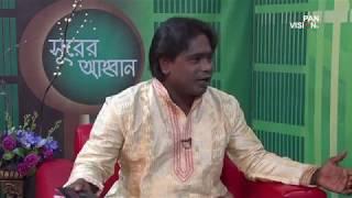 Shurer Ahoban-Live-Ep-14 সুরের আহবান লাইভ পর্ব-১৪ শিল্পী : শফিক আদনান Shafiq Adnan