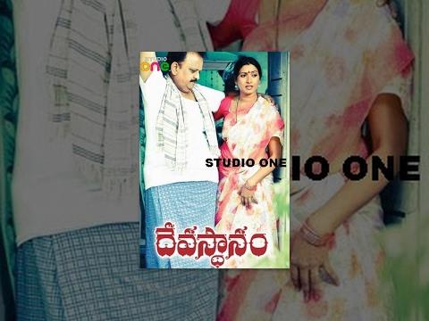 Xxx Mp4 Devasthanam Telugu Full Movie HD K Vishwanath S P Balasubrahmanyam 3gp Sex