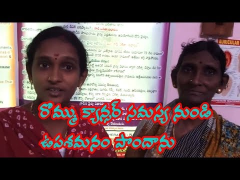 Breast Cancer problem better improvement in final Stage - Nadipathy