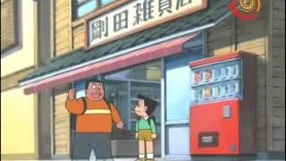 Doraemon Episode The Grasshoper and the Ant Batch
