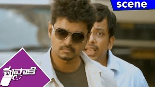 Vijay Catches Bomb Blasting Accused - Thuppakki Movie Scenes