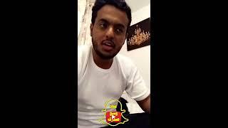 وليد الدواس سكن مع عائلة بريطانية وتورط بنظامهم وعيشتهم