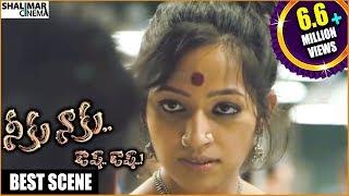 Theertha Best Scenes Back to Back || Latest Telugu  Movie Scenes || Shalimarcinema