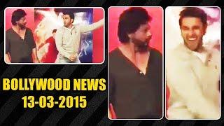 Ranveer Singh & Shah Rukh Khans Jabra Fan FUNNY DUBSMASH | 13th March 2016