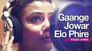 Gaange Jowar Elo Phire |  | Cafe Kazi | Kazi Nazrul Islam | Latest Bengali Song