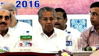 DEMOCRAZY EPISODE 1331, PART A MK Muneer and PV Adbul Vahab about Pinarayi