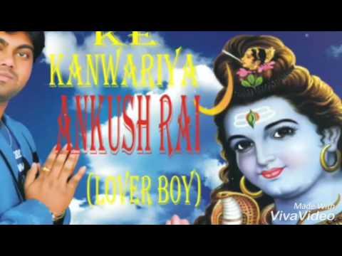 Xxx Mp4 BEGUSARAI KE KANWARIYA DEKHA JAAM LAGAL BA ANKUSH RAI LOVER BOY 8860035982 3gp Sex