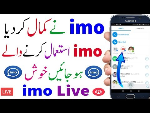 Xxx Mp4 Imo Latest Feature 2017 Imo Live Streaming 3gp Sex