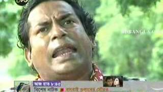 The_Business_Of_Butpari_03 ft. Mosharraf Karim - Eid Natok 2012