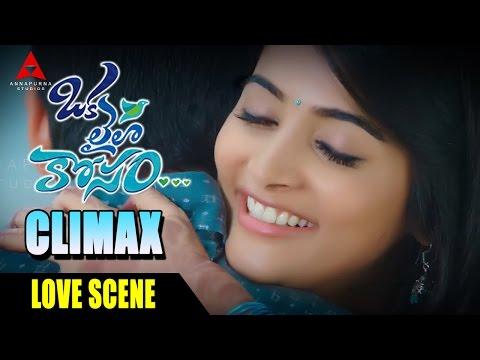 Xxx Mp4 Movie Climax Scene Okalailakosam Scenes Naga Chaitanya Pooja Hegde 3gp Sex
