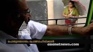 AK Saseendran travelling in bus to promote public transportation