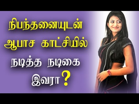 Xxx Mp4 Kayal Anandhi Acted In Bath Scene With Condition 3gp Sex