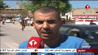 برنامج في تونس ليوم 17 / 10 / 2018 | الجزء الثالث