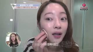 [FORENCOS] 포렌코즈 팔로우미 서효림 더 예뻐보이는 메이크업 영상!