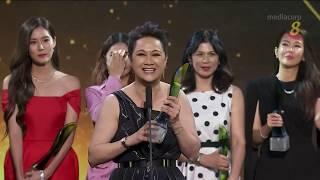 Star Awards 2019 - Top 10 Female - Hong Hui Fang