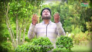 Chaibona Jannat ᴴᴰ By Moshiur Rahman   Jagoron Shilpigoshthi   Bangla Islamic Song 320x240
