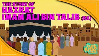 Family Of Prophet Muhammad (SAW) For Kids  | Hazrat Imam Ali Bin Talib (RA) | Islamic Stories