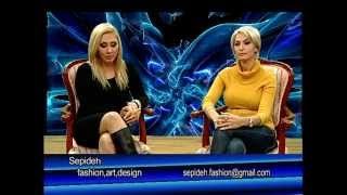 Sepideh Fashion, Art, Design (OITN)