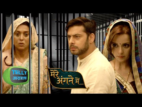 Shocking! Police Arrests Amma Ji Because Of Riya?   Mere Angne Mein   Star Plus