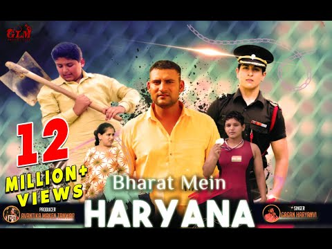 Xxx Mp4 Bharat Mein Haryana Ajay Hooda Gagan Haryanvi Makk V GLM Production New Official Video 3gp Sex