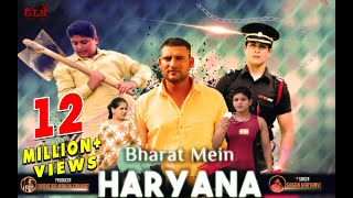 Bharat Mein Haryana | Ajay Hooda | Gagan Haryanvi | Makk V | GLM Production | New Official Video