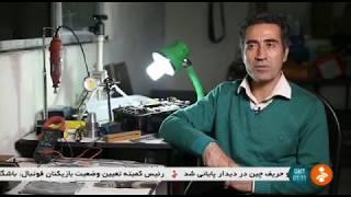 Iran made Wind Turbine as new energy project achievement توربين بادي پروژه انرژي هاي نو ايران