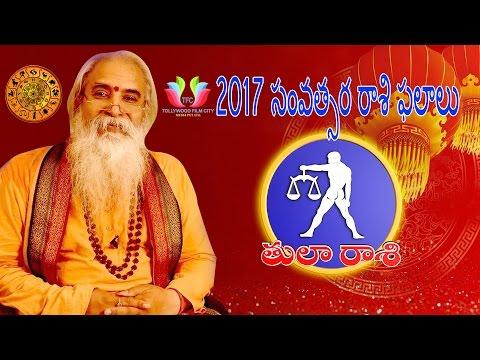 Xxx Mp4 Tula Rasi 2017 Rasi Phalalu By Dr C V B Subrahmanyam TFC Media Spiritual 3gp Sex