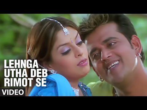 Xxx Mp4 Lehnga Utha Deb Rimot Se Bhojpuri Full Video Song Pandit Ji Batain Na Biyah Kab Hoyee 3gp Sex
