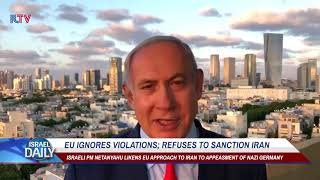 EU Ignores Violations; Refuses To Sanction Iran - Your News From Israel