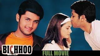 Bichhoo (Dil) Hindi Dubbed Full Movie || Nitin, Neha, Prakash Raj || Hindi Movies