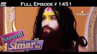 Sasural Simar Ka - 21st March 2016 - ससुराल सीमर का - Full Episode (HD)