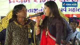Manisha Barot New Live Program Part 1   Full Hd Video    Manisha Barot Bharwad Samaj na Lagangeet