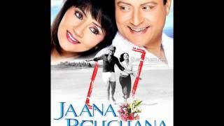 Ek Farishta Mil Gaya Hai - Jaana Pehchana (2011) - Full Song