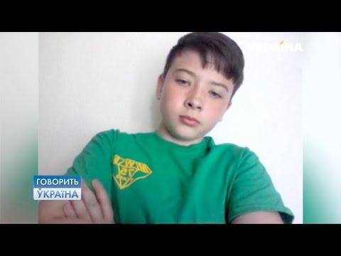 13-летний садист с улыбкой ангела (полный выпуск) | Говорить Україна