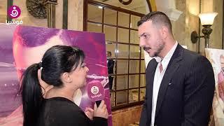 """باسل خياط لـ""""فوشيا"""": أغار على زوجتي.. ولستُ مغرورا!"""